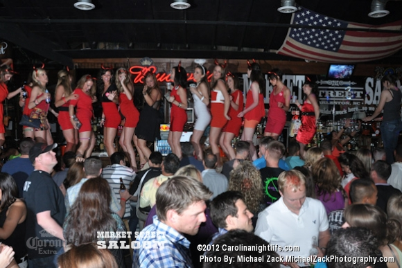 Breakn' a Sweat @ The Market Street Saloon - Photo #483916