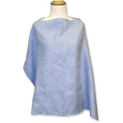 Trend Lab Nursing Cover - Blue Ultrasuede