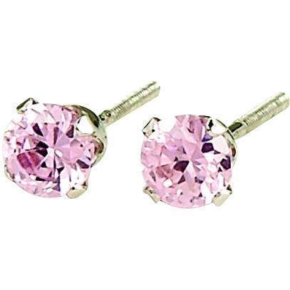 Elegant Baby Infant Pink Cubic Zirconium Sterling Silver Stub Earrings