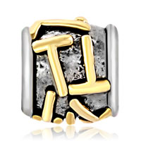 Charms Beads - GOLDEN LETTER BRACELET CHARMS INITIAL T CLASSIC ALPHABET BEADS alternate image 2.