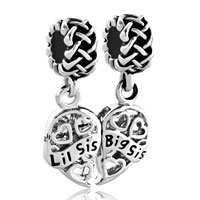 Charms Beads - FILIGREE HEART CHARM BRACELET BIG SIS & LIL SIS CELTIC KNOT BEAD alternate image 2.
