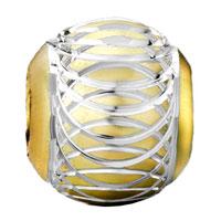 Charms Beads - PALE YELLOW PATTERN LANTERN ALUMINUM EUROPEAN BEAD CHARMS BRACELETS alternate image 2.