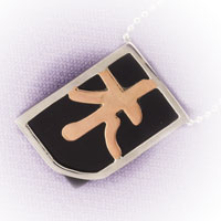 Necklace & Pendants - STAINLESS STEEL CHINESE CHARACTER WOOD STAINLESS STEEL NECKLACES PENDANT FOR MEN alternate image 1.