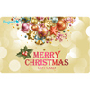 Merry Christmas $10 To $1000 Gift Card Certificate